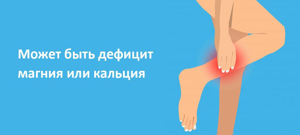 Сводит мышцы на кето